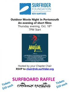 Outdoor Movie Night in Portsmouth